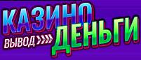 AzinoCash